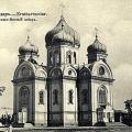 Олександро-невський собор в краснодарі