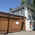 Будинок-музей а.с. Голубкіної в зарайська