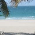 Джумейра бич парк. Пляжно-паркова зона в дубаї, оае: відгуки, фото, час роботи. Як дістатися до джумейра бич парк: на карті. »Карта мандрівника
