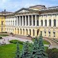 Державний російський музей