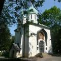 Храм успіння пресвятої богородиці в празі - російські православні традиції на чеській землі