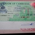 Камбоджа: як оформити візу
