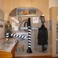 Клинский краєзнавчий музей
