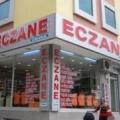 Ліки в туреччині подешевшають