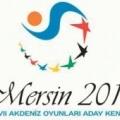 Мерсін прийме середземноморські гри