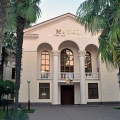 Музей історії міста сочи