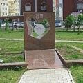 Музей відваги в тольятті