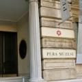 Музей пера в стамбул, туреччина »карта мандрівника