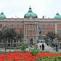 Національний музей сербії в белграді