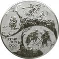 Олімпійські монети сочи 2014 року, випуск 2011. 3 рубля сочи 2014 срібло,