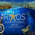 Перший турецький готель rixos відкрився в шарм-ель-шейху