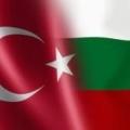 Президент туреччині перебуває з офіційним візитом у болгарії
