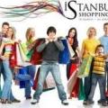 Торговий фестиваль в стамбулі дає перші результати