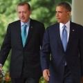 Туреччина і сша створять комітет на вищому рівні для торгівлі та інвестицій