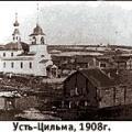 Усть-цілемскій район комі