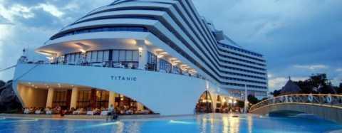 Кращі 5-зіркові готелі в туреччині: фото, недорогі, ціни, відгуки »карта мандрівника