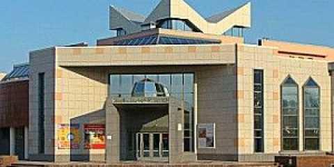 Національний музей республіки калмикія в елісті